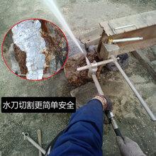 山东宇豪化工水刀价格优惠,小型水刀焦化厂专用水刀厂家直销