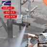 環保山東宇豪壓礦用分體式水刀安全無明火化工用水切割機