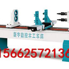 遼寧大連全自動數控木工車床,雙軸木工自動車床