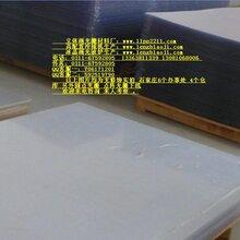 泰州立体画光栅板厂家泰州3D画立体画制作软件