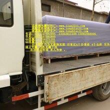 亳州立体画光栅板厂家亳州3D画立体画制作软件亳州10线变画光栅板厂家