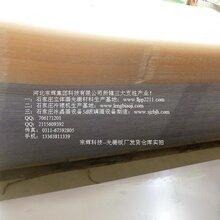 商丘立体画制作软件商丘立体画材料厂家商丘立体画光栅板材料厂家商丘3D画光栅板