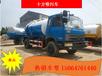 綠化用灑水車價格