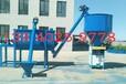 专业生产碳钢卧式双螺带混合机干粉砂浆颗粒专用双螺带混合机