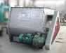 供應臥式螺帶混合機雙軸無重力混合機干粉混合機三維混合設備