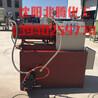 供应各种WS卧式砂磨机100L不锈钢卧式砂磨机北腾专业生产