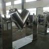 供应1000升V型混合机干粉混料机强制搅拌V形混合器小型混合机