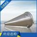 沈阳厂家供应双螺旋锥形混合机不锈钢干粉搅拌机混料机可定制