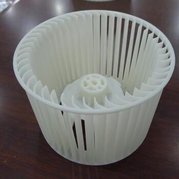 快三大小长龙—大浪手板厂模型加工厂家用电器外壳电子产品外壳制作