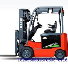 烟台合力3.5吨锂电池叉车供应/1小时快速充电新能源电动叉车咨询
