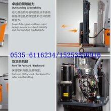 威海纺织行业专用经轴搬运车定制/米玛2-3吨电动搬运车:华晟叉车