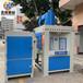 吹風筒自動噴砂機江蘇江陰XY-1517A轉盤式自動噴砂機廠家
