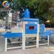 深圳周邊生產噴砂機的廠家