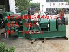 輪胎破碎機山東橡膠機械龍騰橡膠機械有限公司