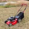 自走式18寸手推割草机草坪修剪机汽油动力推草机
