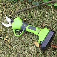 坚固耐用小型园艺修枝剪手持式果树粗枝树枝修剪机电动剪刀图片