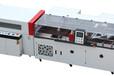 上海科泽包装机厂家面向吉林直供封KZ-6040L型全自动切热收缩包装机