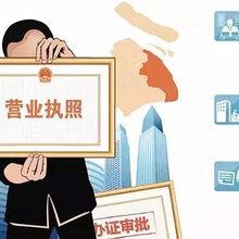 虎门执照代办,黄江申请一般纳税人
