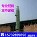 玻璃鋼脫硫塔凈化塔工業品加工環保設備