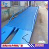 移动液压式登车桥/卸猪神器/卸货登车/斜坡台卸货