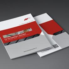 福州画册设计福州印秀设计福州宣传单设计