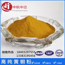 供應銅粉無鉛青銅粉末錫青銅粉廠家直銷圖片
