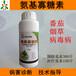 番茄病毒病危害表現及防治措施氨基寡糖素