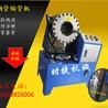 新疆塔城厂家压管机扣压机扣管机市价格优惠