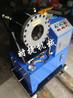 宜昌伍家岗新型钢管缩管机小型钢管缩口机多少钱一台