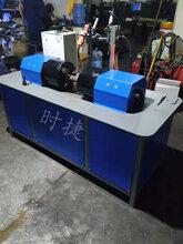 蘇州數控自動焊接機手動焊管機焊接機終身保修