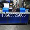 福鼎高压焊接机新型气动焊接机接受专业定制