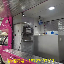 小吃车多少钱餐车价格_街边小吃车介绍电动小吃车报价图片
