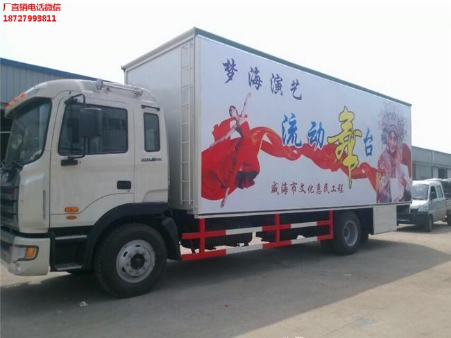濱州市紅白喜事舞臺車多少錢一輛_長沙哪里有流動舞臺車出租