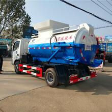 丹东市饭菜垃圾车保养介绍图片