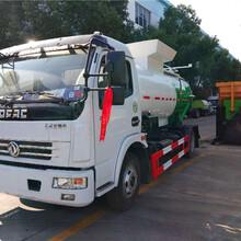 湖北省泔水收集车配件介绍图片