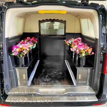 殡仪车依维柯欧胜灵车哪里有卖图片
