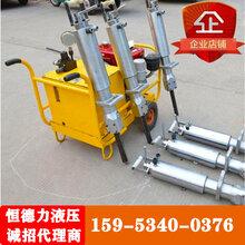 上海混凝土拆除设备液压分裂机劈裂机裂岩机岩石劈裂机厂家图片