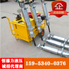 上海混凝土拆除设备液压分裂机劈裂机裂岩机岩石劈裂机厂家