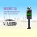 太原智能停车场系统,车牌识别一体机,脱机计费,性价比高,厂家直销