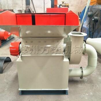 600移动式柴油菌种木材粉碎机移动式锯末机
