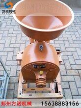 小麥粉碎機盤式一風吹磨面機小麥磨面機價格多少錢圖片