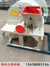 木屑机木材粉碎机丨锯末粉碎机小型木屑机粉碎机、食用菌木屑机厂家图片