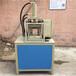 不銹鋼方管切角機鐵方管切45度角鍍鋅管沖90度角設備