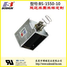 专业厂家供应AC220V交流电磁铁家用电器电磁铁BS-1550-10框架式推拉式电磁铁系列