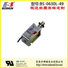 经久耐用响应快速持续通电DC12V货架电磁铁推拉式电磁铁