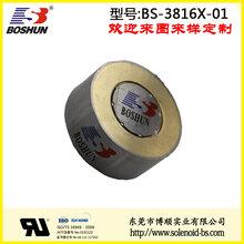 厂家直供DC12V直流电磁铁吸盘BS-3816X吸盘式电磁铁