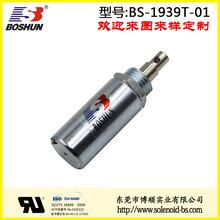 长时间通电安全耐高温DC24V圆管式电磁铁直流电磁铁
