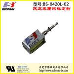 长时间通电耐高温动作灵活低功耗DC24V家用电器电磁铁推拉式电磁铁