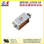 连续通电耐高温大力量性价比高AC220V家用电器电磁铁推拉式电磁铁