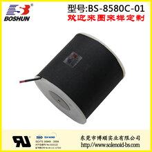 AC230V性价比高安全经久耐用机械设备电感线圈线圈电磁铁